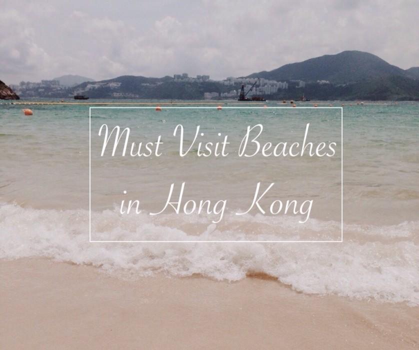Must Visit Beaches in Hong Kong