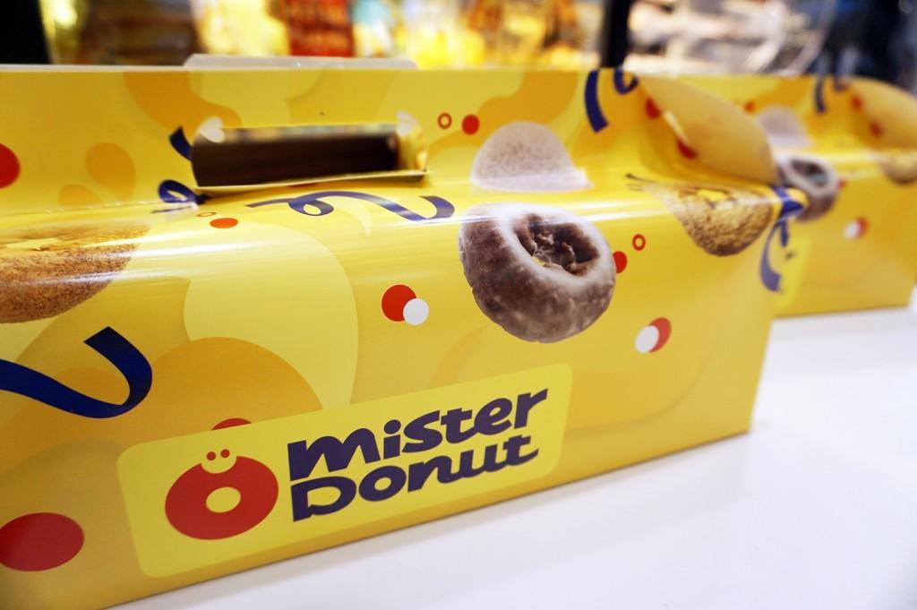 Mister Donut Chel Inumerable