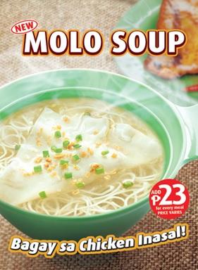 Mang Inasal's New Molo Soup